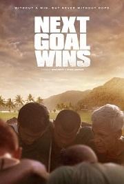 next-goal-wins-poster.jpg
